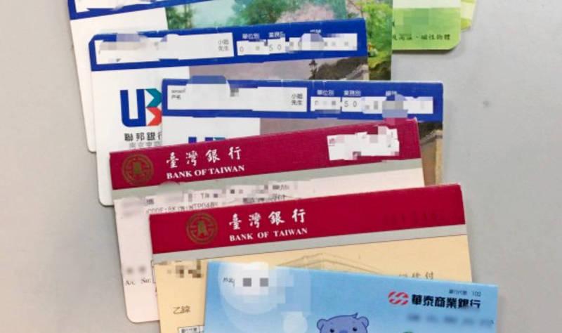 童姓大學生上網應徵工作,還提供帳戶,結果遭詐騙集團做為人頭帳戶詐取金錢。(圖為示意圖)