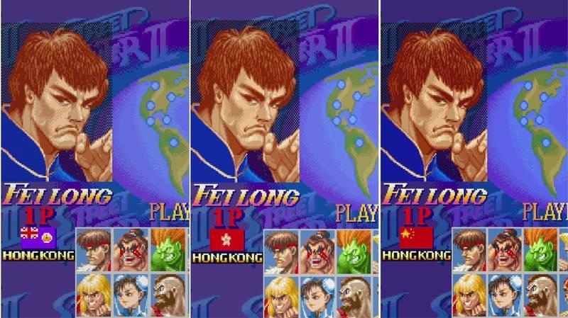 《快打旋風》系列角色「飛龍」,其所屬國籍旗幟(由左至右)從英屬領地旗變為香港紫荊旗,再變中國五星旗。(圖擷取自ぽめ推特)