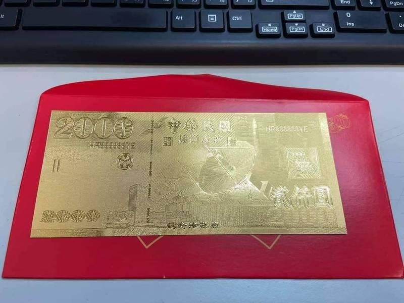 網友收到開工紅包,裡面卻是2000元紀念鈔。(圖片擷取自臉書)