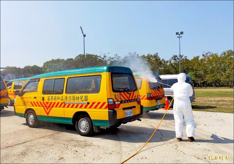 苗栗縣政府針對全縣140輛各中小學及補習班、幼兒園的幼童專用車、交通車進行大消毒。(記者彭健禮攝)
