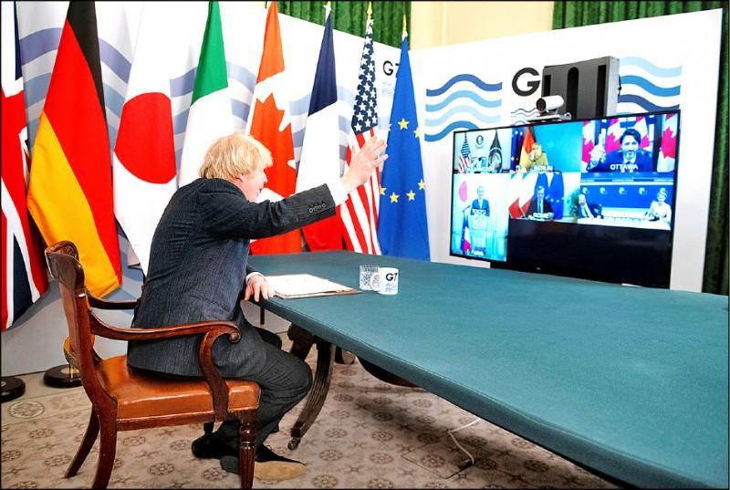 G7領袖19日召開視訊高峰會議,圖為東道主英國首相強森向美、日、德、義、法、加拿大與歐盟領袖揮手問好。(路透)