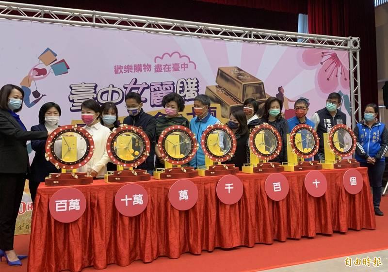 盧秀燕抽出台中女麗購壓軸最大獎50兩黃金,一名蘇姓得主幸運獲獎。(記者蔡淑媛攝)