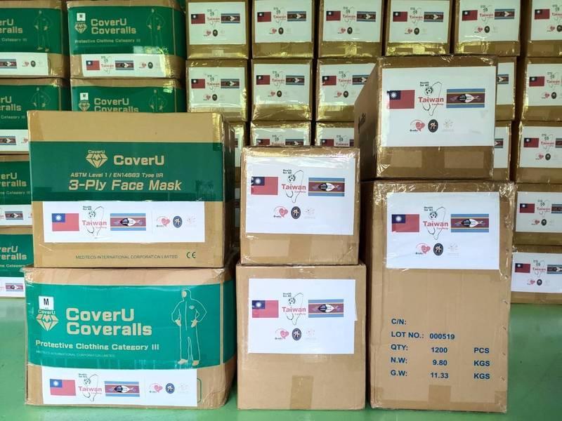 外交部協助台積電慈善基金會及美德醫療集團捐贈防疫物資予史瓦帝尼王國、聖露西亞及索馬利蘭共和國。(外交部提供)