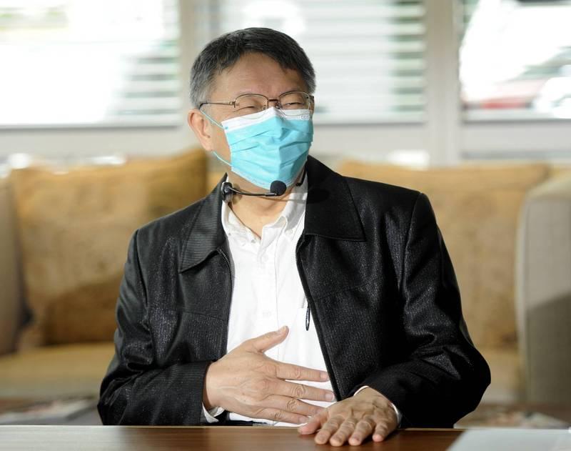 被問到怎麼看網紅「罔腰」宣布懷孕,台北市長柯文哲說,她吃太飽了,要懷孕還是要子宮啊!(資料照)