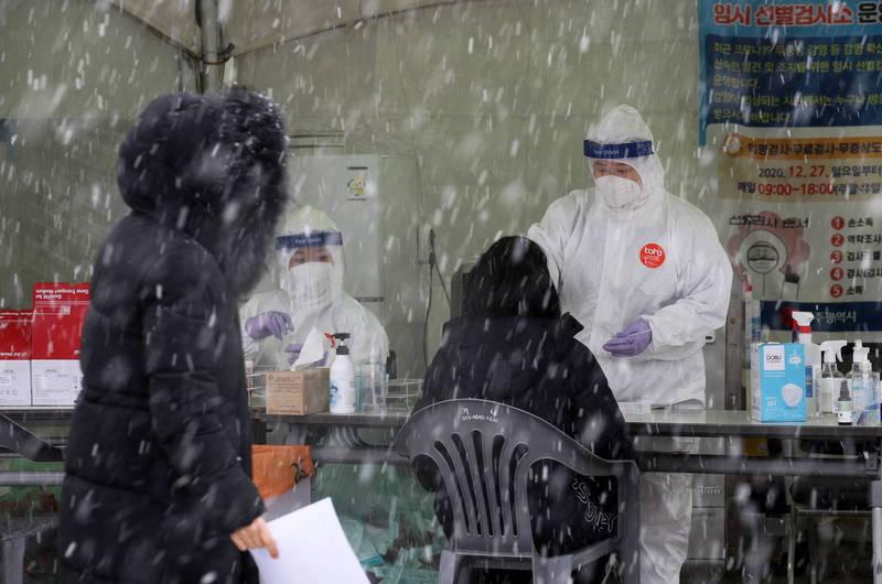 南韓新增446例確診,群聚感染仍頻發。(歐新社)