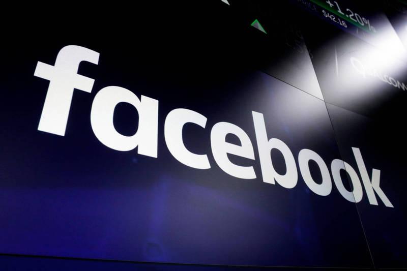 臉書被抓包? 英媒爆:收錢替中國大外宣