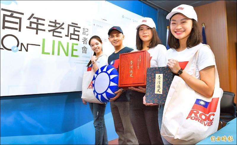 國民黨組發會青年部成立電商中心,推出文創小物受歡迎。 (資料照,記者廖振輝攝)