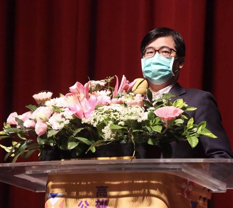 高雄市長陳其邁今下午出席校長會議,他再度宣示校園霸凌零容忍,期盼校長以同理心代替管教。(教育局提供)