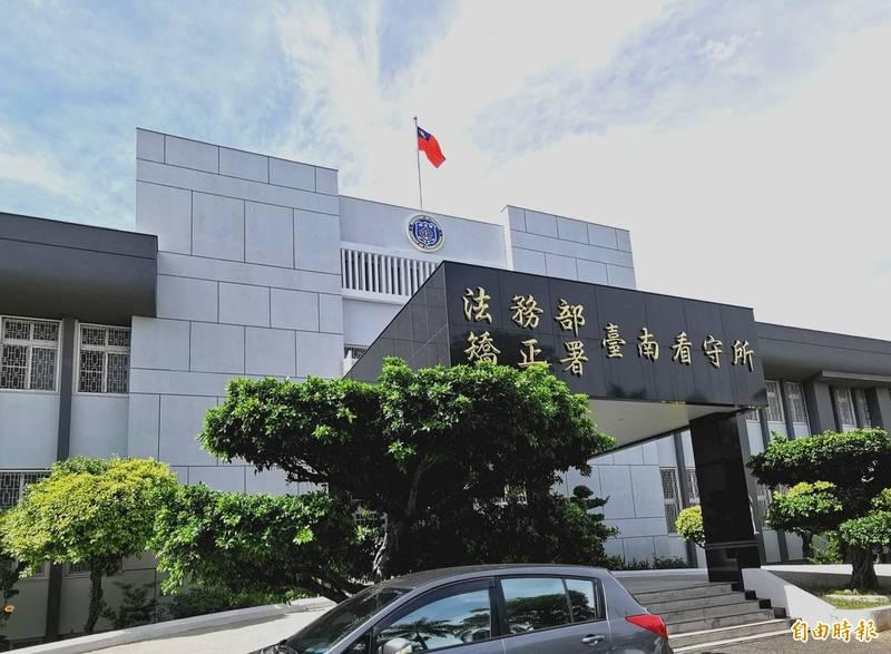 炸彈犯吳富鋐驚傳在台南看守所内身亡。(記者吳俊鋒攝)
