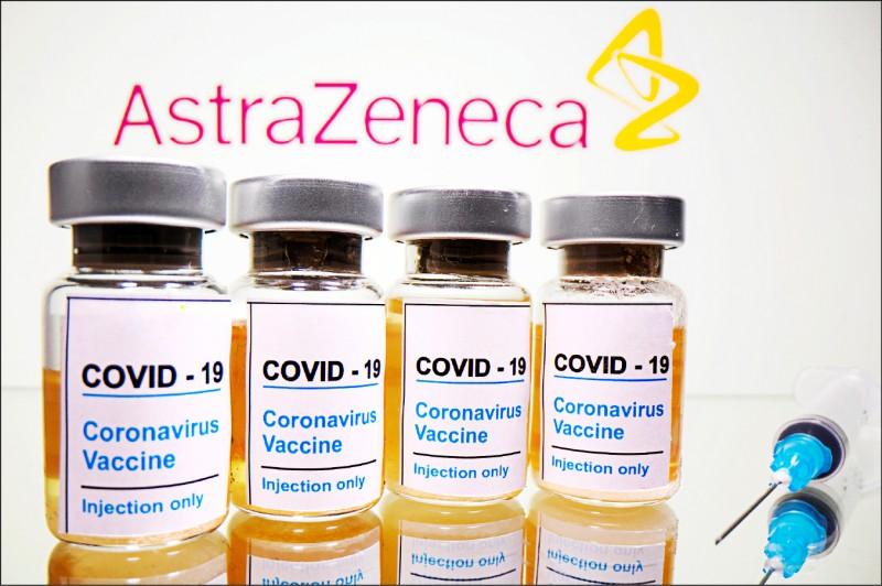 中央流行疫情指揮中心昨天宣布,食藥署已經通過AZ疫苗的德國、義大利和韓國廠的緊急授權使用。 (圖︰路透檔案照)