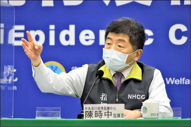 昨有媒體問到指揮中心繞過代理商(上海復星)直接找德國BNT原廠的原委,陳時中說明過程,透露在各家洽商破局後,是BNT原廠主動聯繫上指揮中心。 (指揮中心提供)