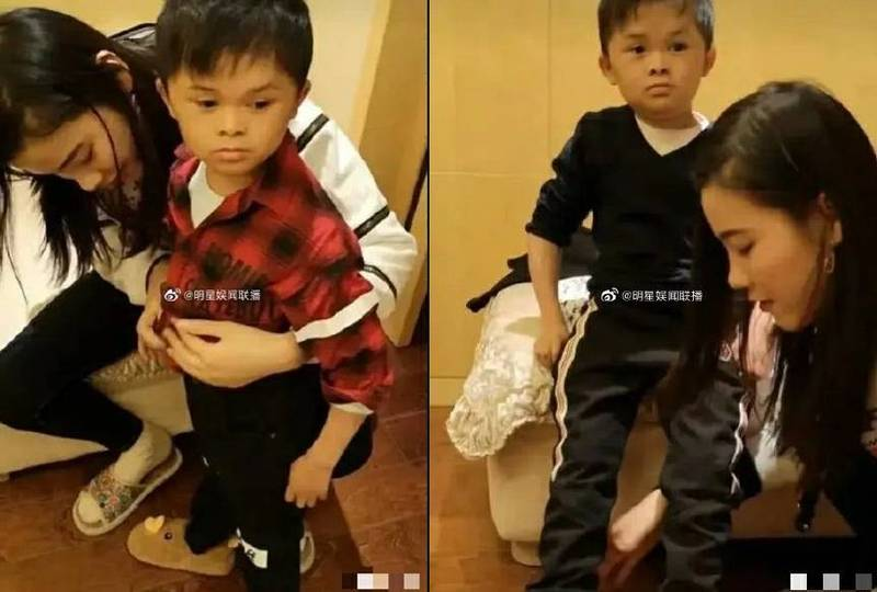Xiao Ma Yun's babysitter (see picture) once alleged that Xiao Ma Yun