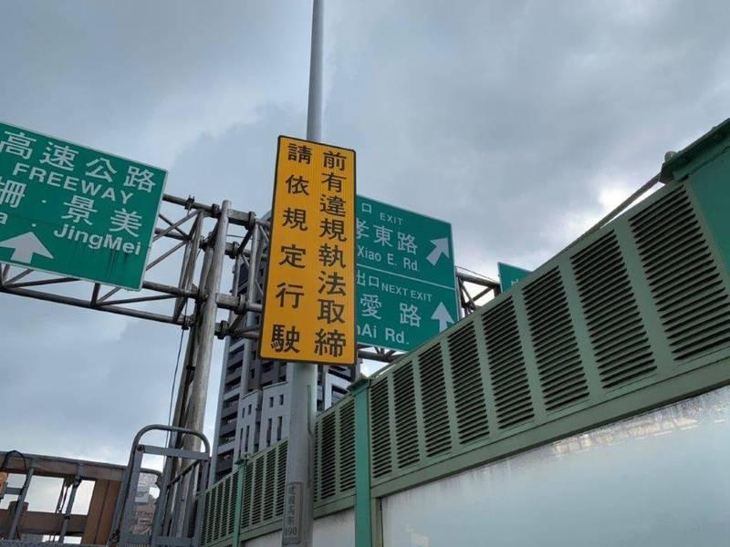 若6.5噸以上大貨車或一般機車違規行駛建國高架道路,會處900元至1800元罰鍰。(北市交大提供)