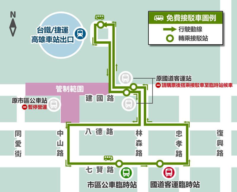 中博高架橋27日拆公車客運設臨時轉運站,高市府出動免費接駁車因應,規劃民眾新上、下車地點。(記者黃良傑翻攝)