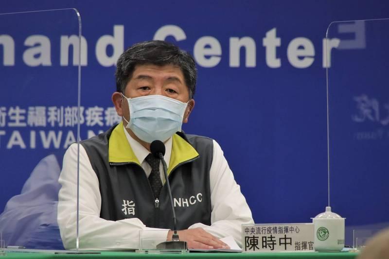 中央流行疫情指揮中心指揮官陳時中說,今年上半年疫苗仍是賣方市場,但到下半年應會慢慢轉換為買方市場,會再洽購其它疫苗。(指揮中心提供)