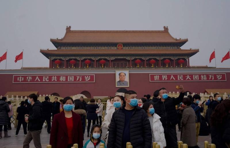 中國全球抓經濟犯,2020年追百億元返國。北京一景。(法新社)