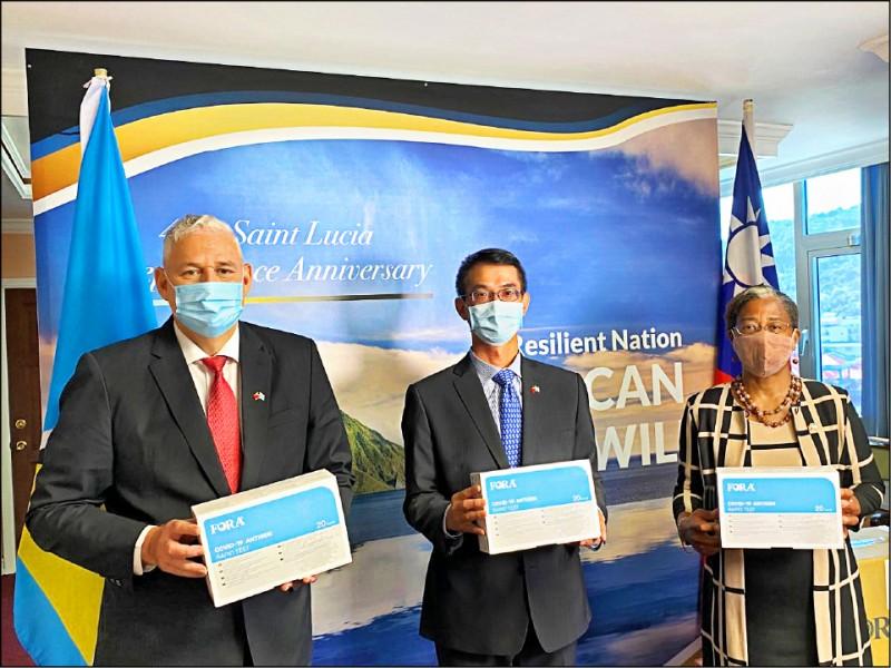 台灣捐贈聖露西亞高品質武漢肺炎快篩試劑,聖露西亞總理查士納(左)與我駐聖露西亞大使陳家彥(中)合影。 (取自駐聖露西亞大使館臉書)