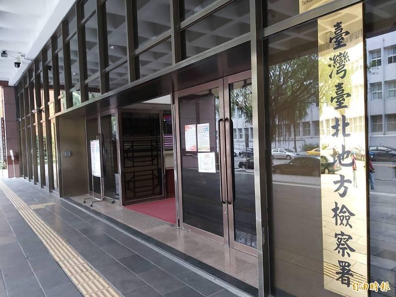 台北地檢署予以杜姓計程車司機緩起訴處分。(記者陳慰慈攝)