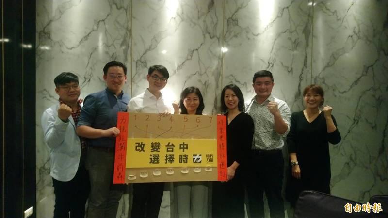 時代力量台中黨部主委洪錦鈺(中)將帶領一群年輕人在台中市衝鋒陷陣。(記者蘇金鳳攝)