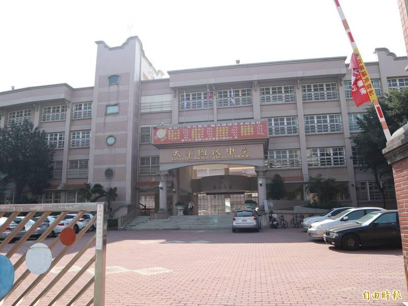 大華國中再遭學生爆料,學校不但有髮禁,而且會記缺點處罰或帶學生去快剪剪髮。(記者歐素美攝)
