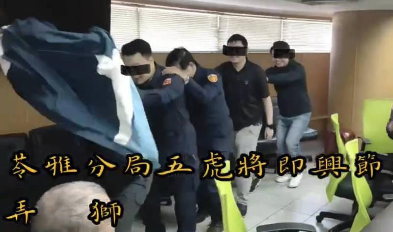 5派出所長「弄獅」娛分局長惹議 警方:慶生影片沒料到廣傳