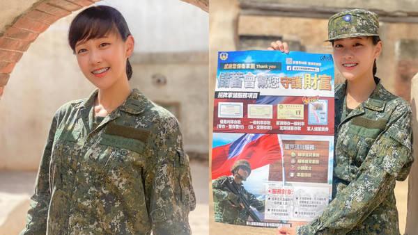 蔡佩璇去年8月在「國軍同袍儲蓄會粉絲團」上宣傳儲蓄服務。(圖擷取自臉書粉專「國軍同袍儲蓄會粉絲團」)