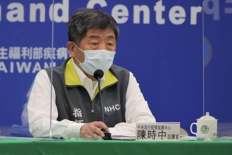 衛福部部長陳時中表示,部分負擔提升和分級醫療是將來的主軸,但不會增加低收和中低收入的民眾負擔。(圖由指揮中心提供)