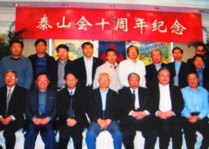 由中國民營企業家間私下組成的俱樂部「泰山會」上月傳出解散消息。(圖翻攝自微博)