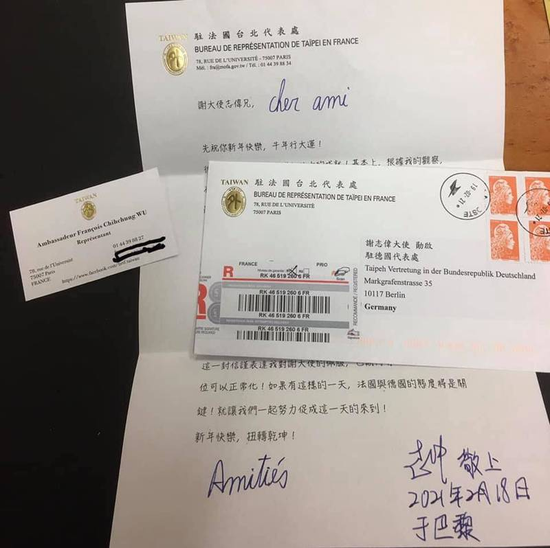 駐德國代表謝志偉在臉書PO出駐法代表吳志中送他的賀年信,表示除了名片之外,連信封都印有燙金的「TAIWAN」及外交部的部徽。(擷取自謝志偉臉書)