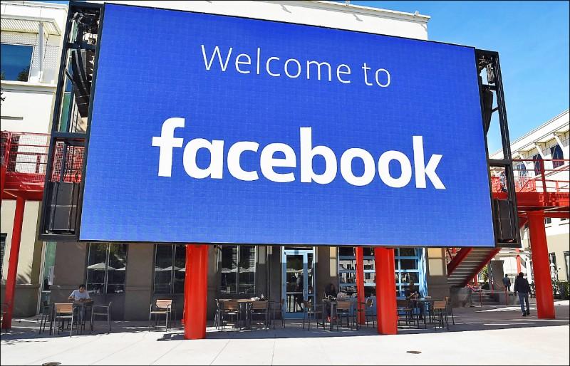 澳洲財政部長佛萊登柏格廿三日宣布,「臉書已經與澳洲重修舊好」,將在未來數日內解除對澳洲媒體的禁令。 (法新社檔案照)