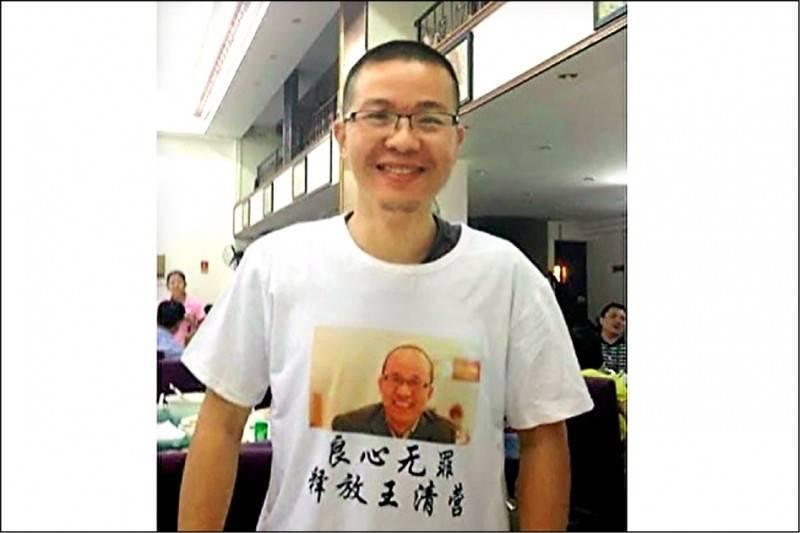 中國維權人士肖育輝透過社群媒體發起連署,譴責緬甸軍政府,近日多次遭當局約談。(取自網路)