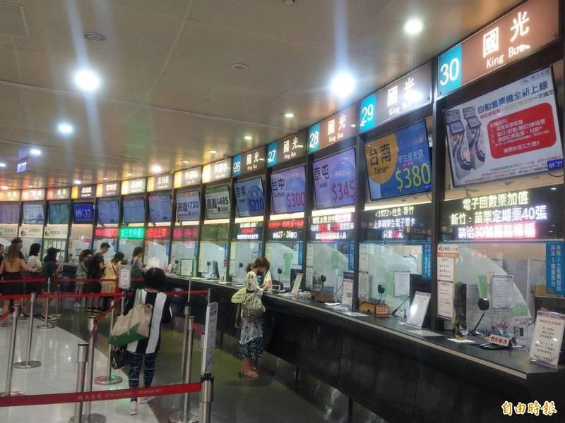 228連假客運預售票賣不到20%,公總鼓勵民眾可多利用公共運輸優惠返鄉、出遊。(資料照)
