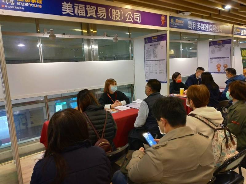 勞動局就業服務處26日下午在台北青年職涯發展中心舉辦「牛轉錢坤」中型徵才活動。(北市勞動局提供)