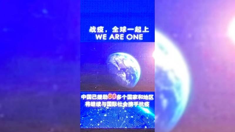 美國人拳頭硬了! 中國竟在時代廣場宣傳「抗疫功勞」