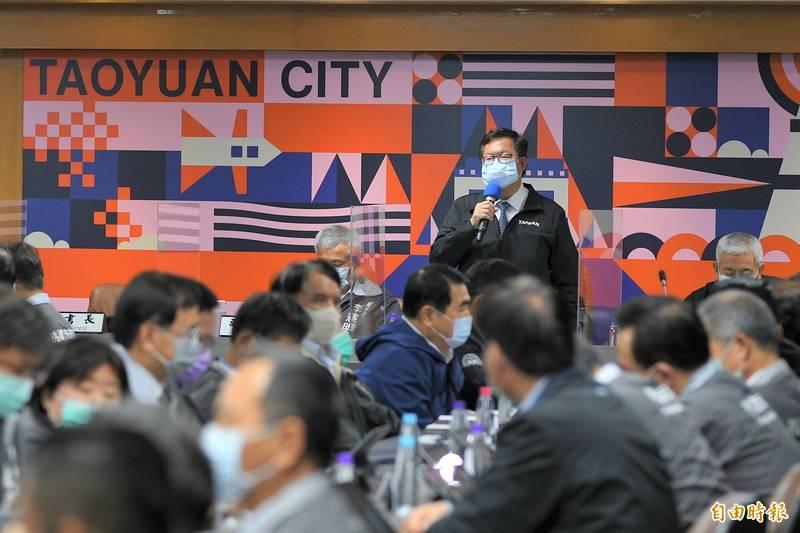 桃園市長鄭文燦在防疫會議上指示,各單位可開放春酒。(記者謝武雄攝)