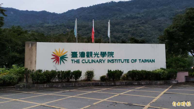 台灣觀光學院去年10月董事會申請停招,本月9日董事會再度開會決議停辦,消息一出花蓮各界惋惜。(記者花孟璟攝)