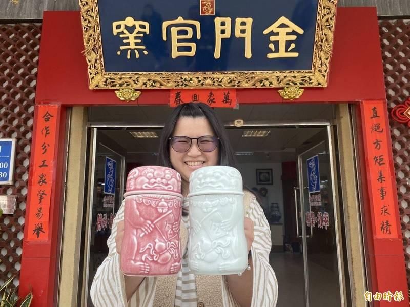 全國唯一官窯「金門陶瓷廠」推限量風獅爺馬克杯。(記者吳正庭攝)