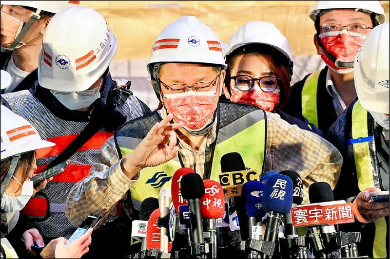 228活動邀馬英九出席,台北市長柯文哲昨表示將台灣和解作為目標。(資料照)
