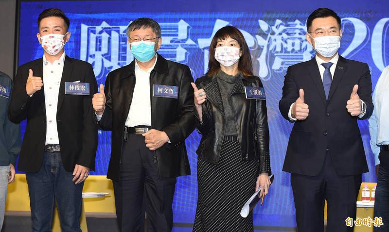 國民黨主席江啟臣、台北市長柯文哲出席「願景臺灣2030」論壇。(記者廖振輝攝)