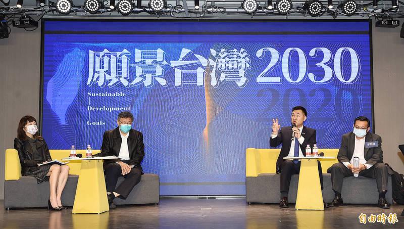 國民黨主席江啟臣、台北市長柯文哲出席「願景臺灣2030」論壇-活不起的未來 。(記者廖振輝攝)