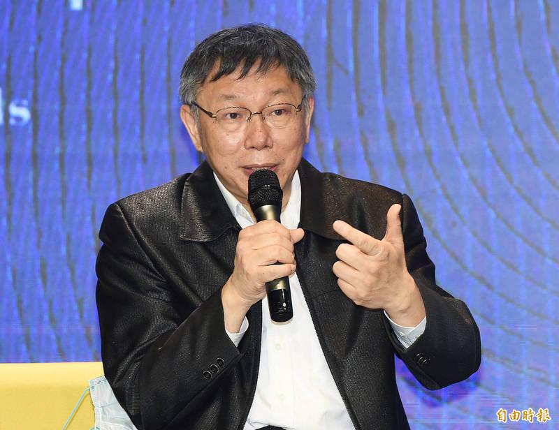 民眾黨主席、台北市長柯文哲(圖)參加國民黨智庫舉辦論壇。(記者廖振輝攝)