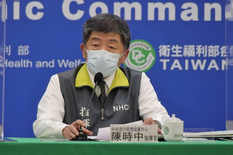 台灣採購BNT疫苗礙於大中華區代理商是中國上海復星醫藥,衍生不少紛爭,陳時中日前指疑有外力介入,國台辦發言人馬曉光表示此舉是「自導自演」,陳時中則說,從未提過哪個國家干擾。(指揮中心提供)