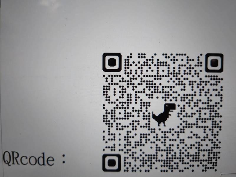 猜猜看這是什麼QR code?原來是內藏可愛的小孔龍圖案造型設計。(記者洪瑞琴翻攝)