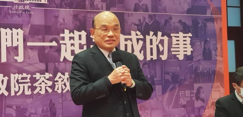 穆迪首次調升台灣信評展望,行政院長蘇貞昌表示,這顯示政府治理能力優於預期。(資料照)