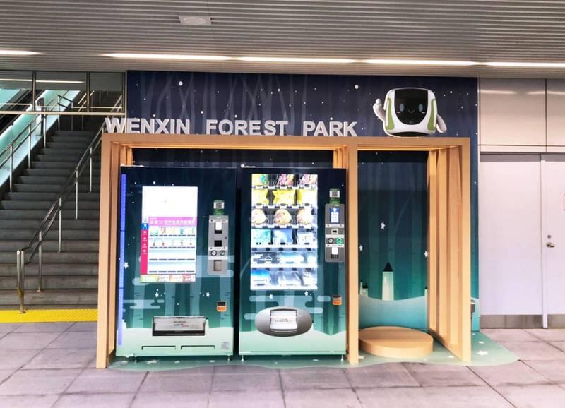 中捷「小綠綠」商品即日起在文心森林公園、南屯、大慶及烏日4站開設「分店」,以自動販賣機方向營業(台中捷運公司提供)