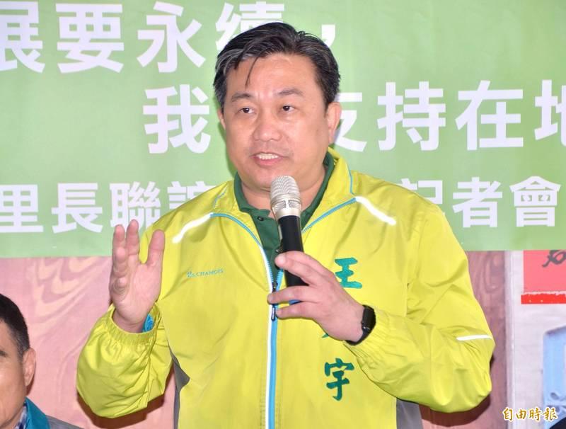 民進黨立委王定宇24日晚間接受印度媒體專訪,他表示,印台共同面對中國人民解放軍的威脅,應建立聯繫管道共同對抗解放軍。(資料照)
