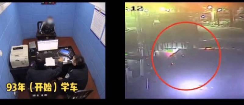 上海一名男子考了27年才拿到駕照,這個月卻因酒駕被吊銷執照。(圖擷取自微博)