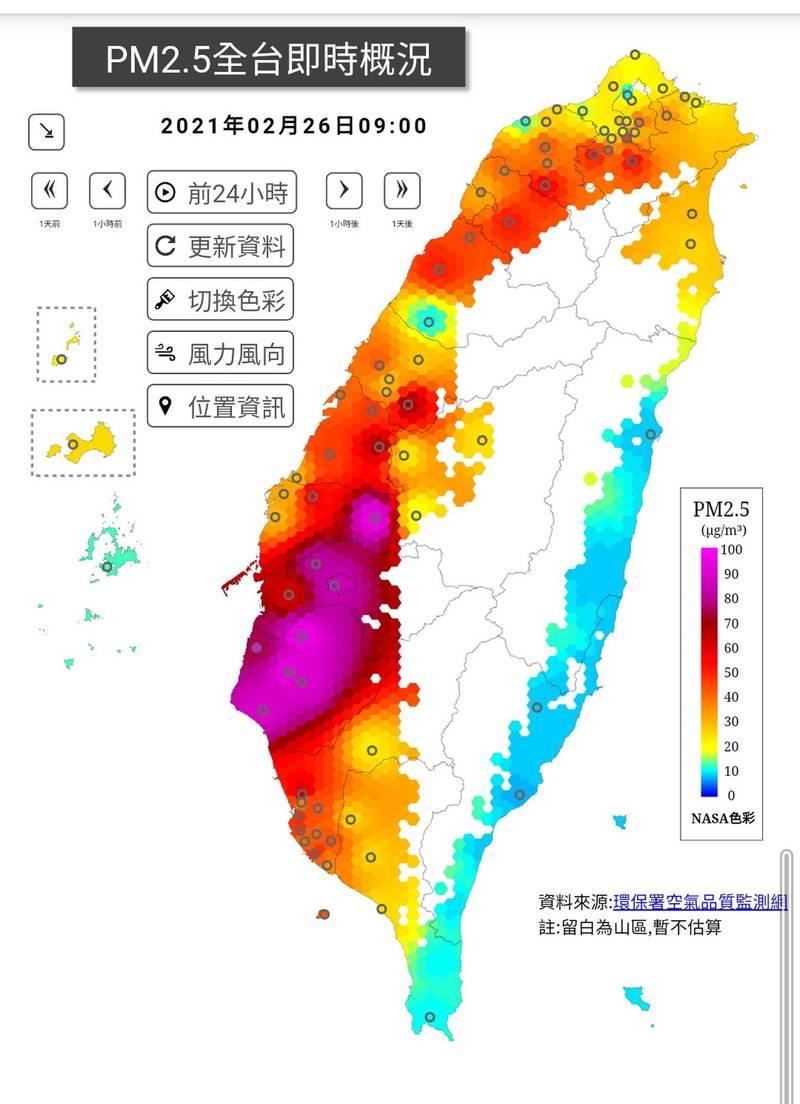 台南市空品嚴重惡化,26日上午市區主要空品測站PM2.5濃度全紫爆。(擷取自網路)