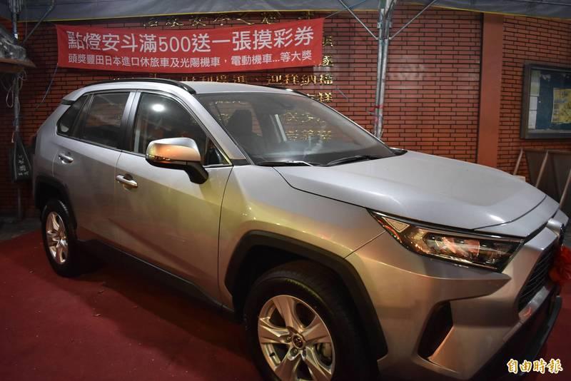 首獎是市價95萬餘元起的TOYOTA休旅車RAV4。(記者張瑞楨攝)