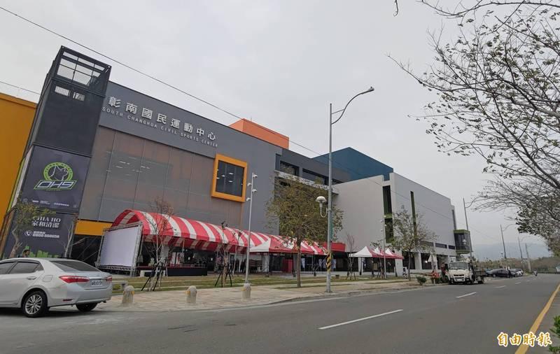彰南國民運動中心將於本月27日開幕,預計試營運7日,全館設施體驗一律免費。(記者陳冠備攝)